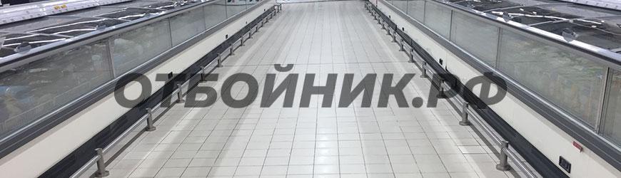 Отбойники для гипермаркета «Карусель» в СПб