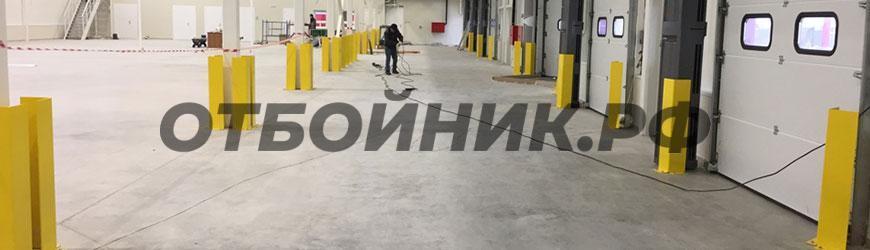 Угловые отбойники для склада запчастей в СПб